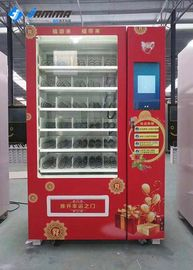 Mystery Gift Vending Machine Optional Colors 1930*1180*860mm With 6 Drawers