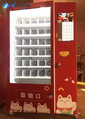 Mystery Box Gift Vending Machine With Automatic Self Service Function 330kg