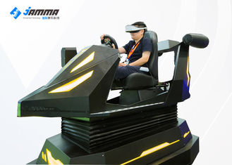 Thrilling Game Experience VR Racing Simulator With HD Screen 3000W