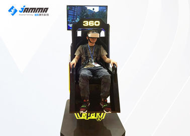 One Player 9D VR 360 Degree VR Flight Simulator For Amusement Park