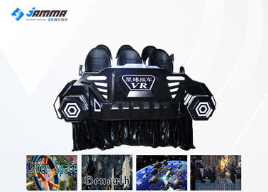 Custom Logo Virtual Reality Cinema 9D VR Car 6 Seats Electric System With Blue Light