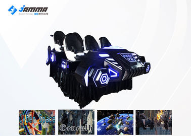 6 Person 9D Virtual Reality Cinema With Special Effect Cool Tank Appearance