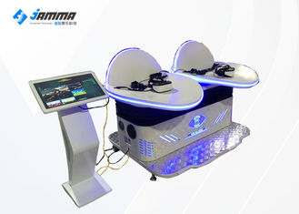 White Colour Two Person 9D Virtual Reality Slide Simulator For Theme Park
