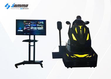 Coin Operated Deepoon E3 9D Virtual Reality Driving Simulator