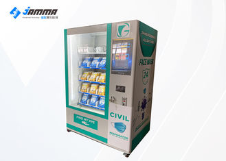 Advertising Display Self Service Face Mask Gift Vending Machine