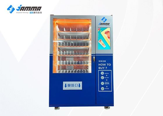 Cooling 240V Snacks Vending Machine Credit Card Payment