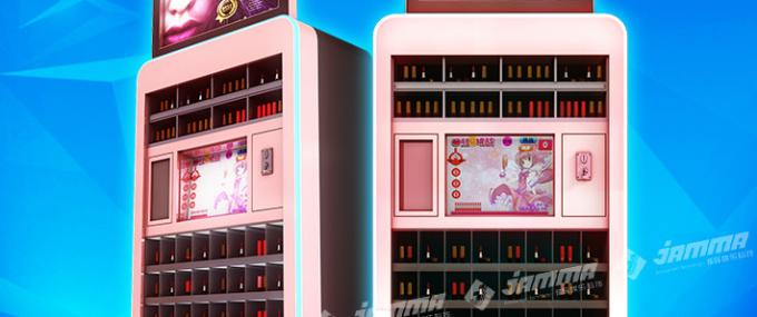 Lipstick Makeup Vending Machine With Three Levels RGB LED 220V Black Pink 1